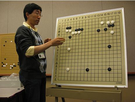 Kazunari Furuyama teaching Go