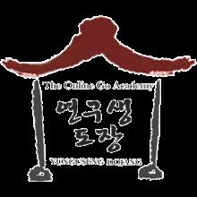 Yunguseng Dojang Logo